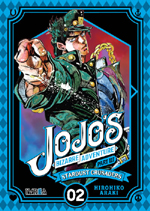 Jojo´s Bizarre Adventure Part 3: Stardust Crusaders