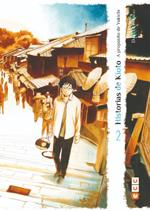 Historias de Kioto: A Propósito de Yukichi