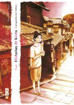 Historias de Kioto: A Propósito de Chihiro