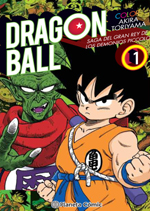Dragon Ball Color - Saga del Gran Rey de los Demonios Piccolo