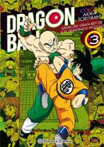 Dragon Ball Color - Saga del Gran Rey de los Demonios Piccolo