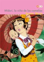 Midori, la Niña de las Camelias (ECC)
