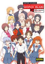 Neogénesis Evangelion: El Plan de Entrenamiento de Shinji Ikari