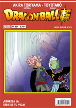 Dragon Ball Serie Roja