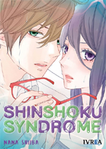 Shinshoku Syndrome