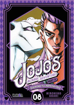 Jojo´s Bizarre Adventure Part 4: Diamond is Unbreakable