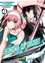 Hinowa ga Crush!