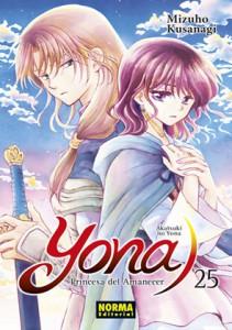 Yona, Princesa del Amanecer