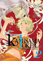 Kamisama no Joker