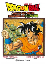 Dragon Ball: Aquella vez que me reencarné en Yamcha