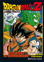 Dragon Ball Z: Son Goku El Superguerrer