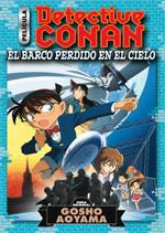 Detective Conan: El Barco Perdido en el Cielo