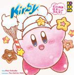 Kirby de las Estrellas