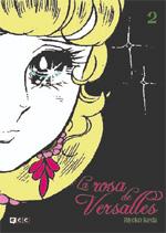 La Rosa de Versalles (ECC)